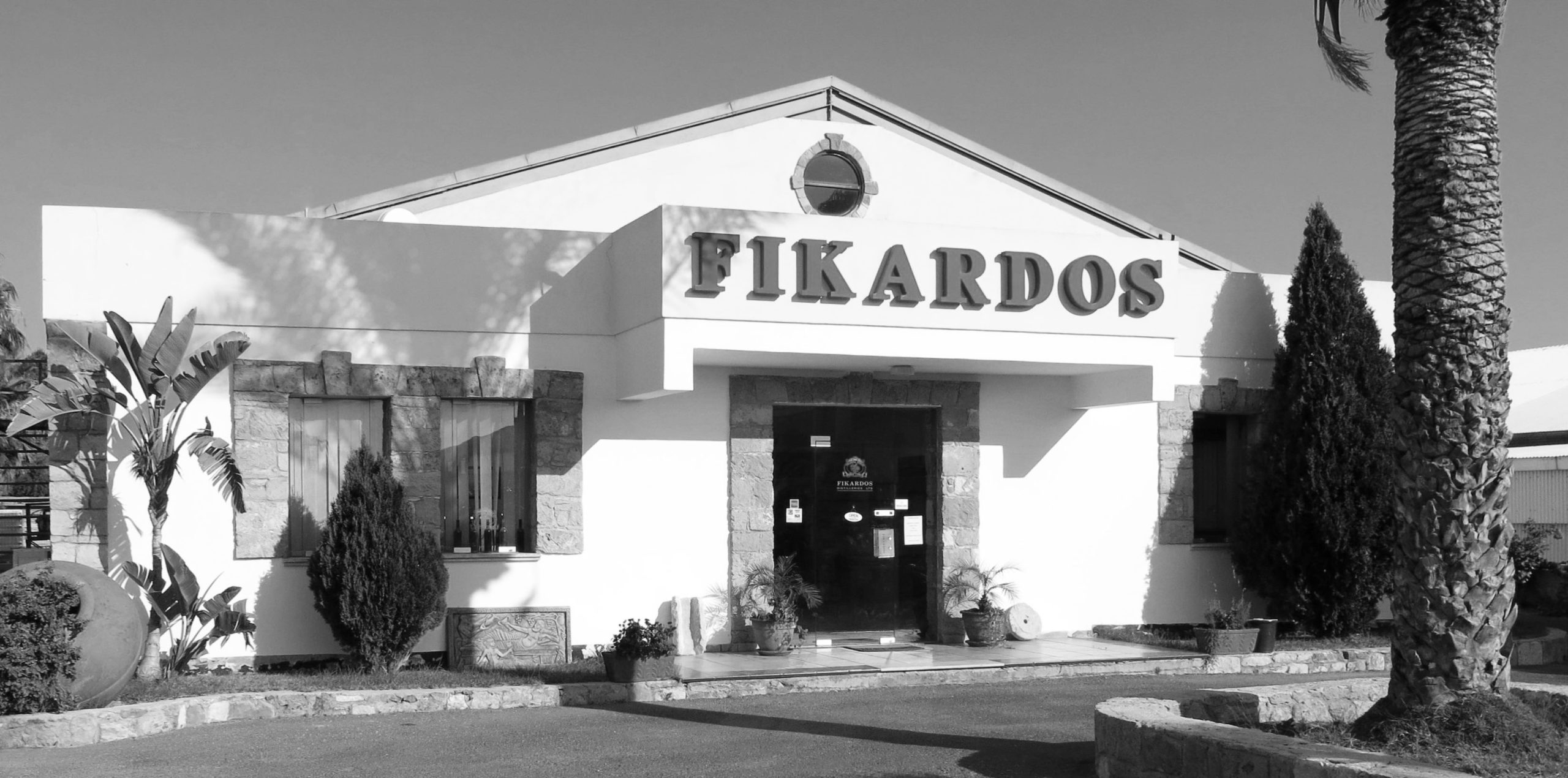 Fikardos-winery-entrance